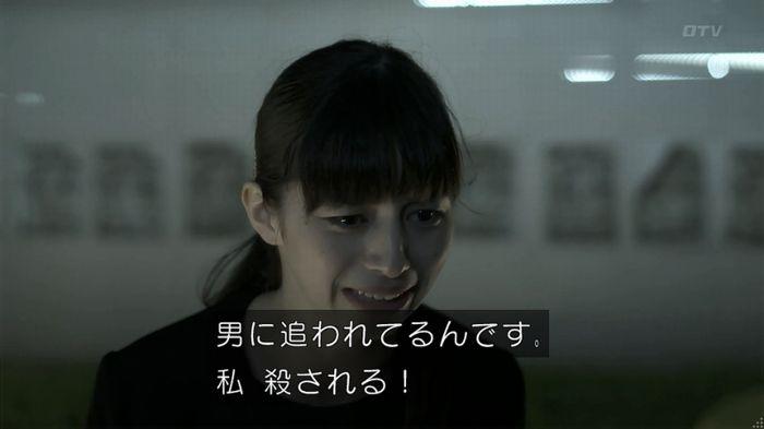 世にも奇妙な物語 夢男のキャプ363