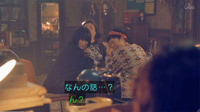 家政婦のミタゾノ 5話のキャプ484
