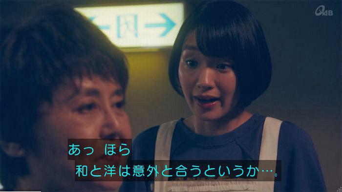 家政夫のミタゾノ7話のキャプ363
