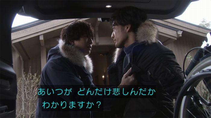 奪い愛 4話のキャプ477