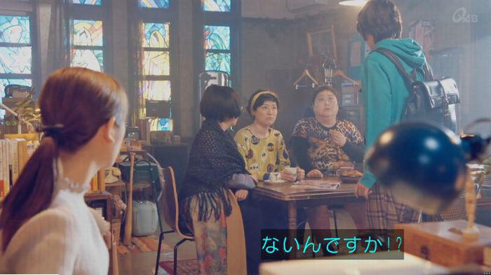 家政婦のミタゾノ 2話のキャプ63