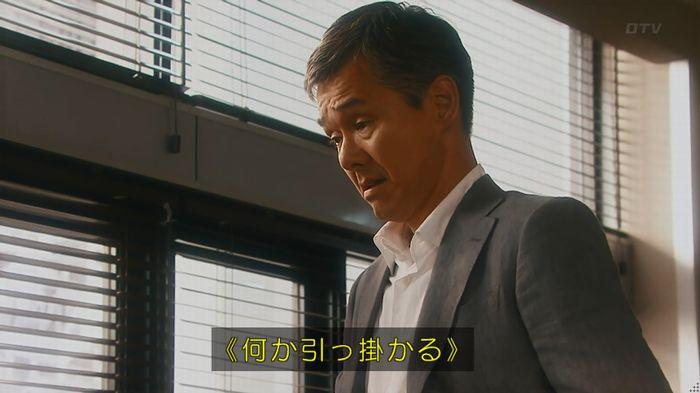 いきもの係 2話のキャプ418