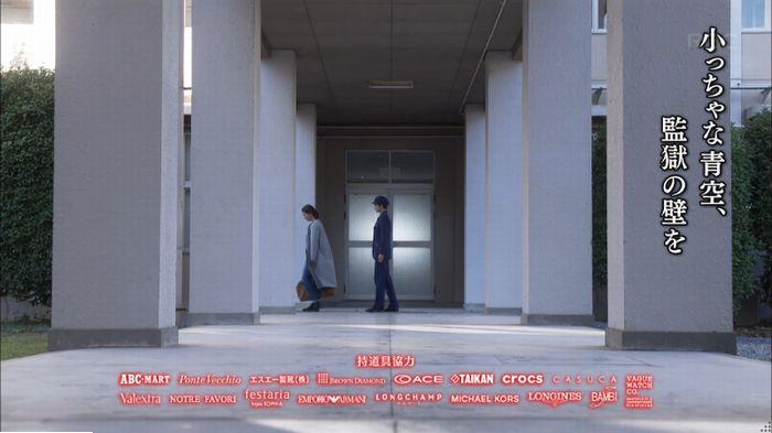 監獄のお姫さま 8話のキャプ725