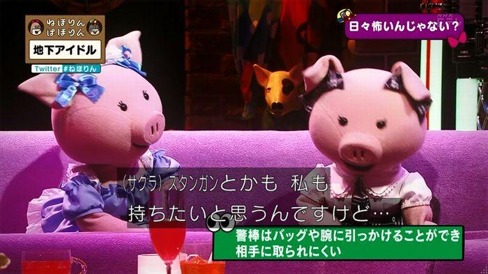 ねほりん 地下アイドル後編のキャプ207