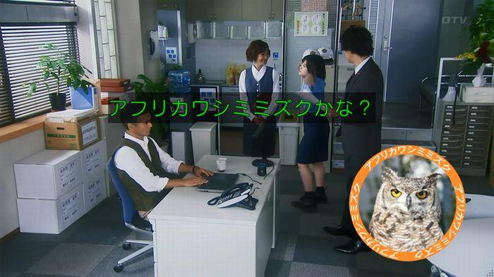 警視庁いきもの係 8話のキャプ125