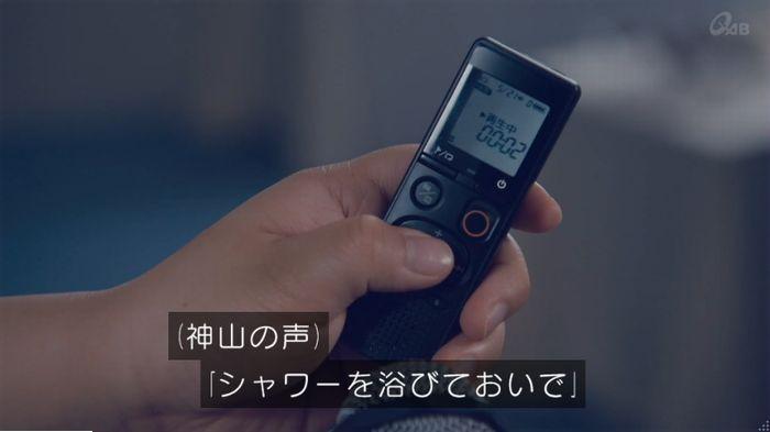 家政婦のミタゾノ 2話のキャプ836
