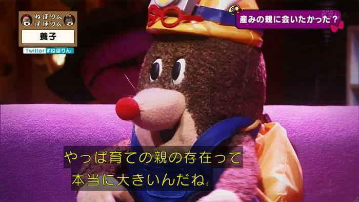 ねほりん 養子回のキャプ307