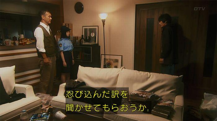 いきもの係 3話のキャプ659