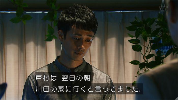 7話のキャプ791