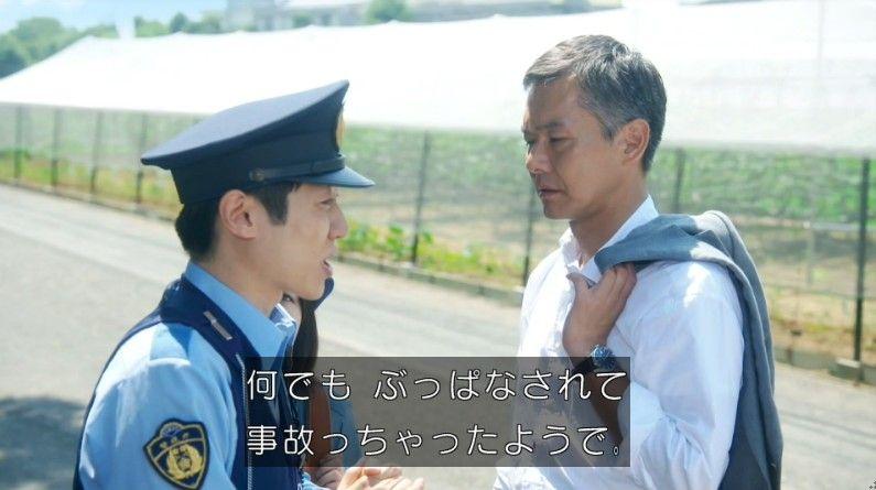 いきもの係 4話のキャプ219