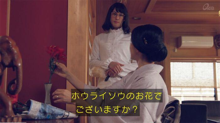 家政婦のミタゾノ 7話のキャプ183