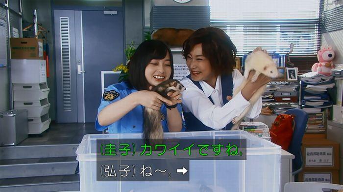 警視庁いきもの係 8話のキャプ41