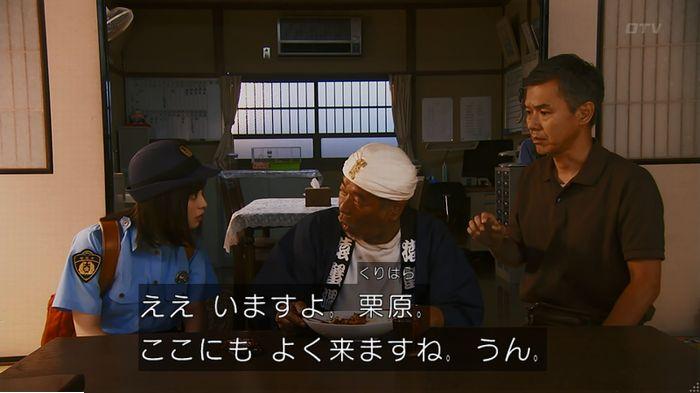 警視庁いきもの係 9話のキャプ272