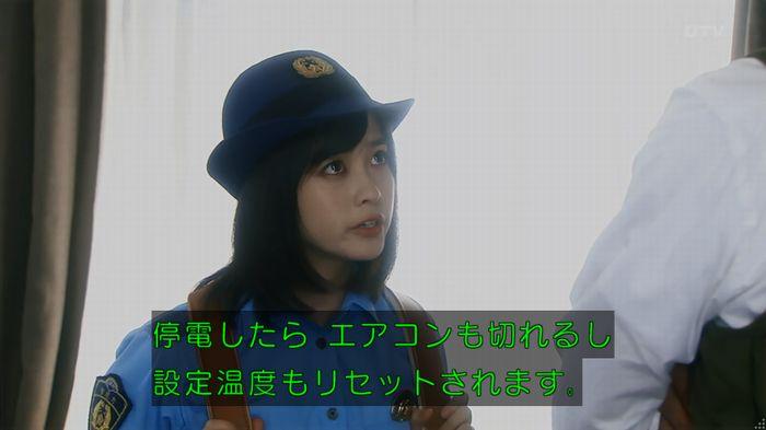 いきもの係 3話のキャプ382