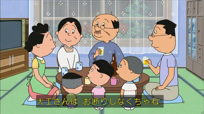サザエさん堀川君のキャプ83
