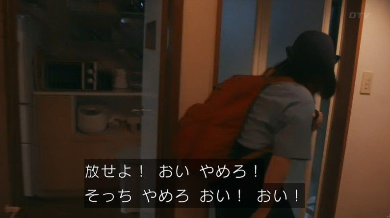 いきもの係 4話のキャプ686