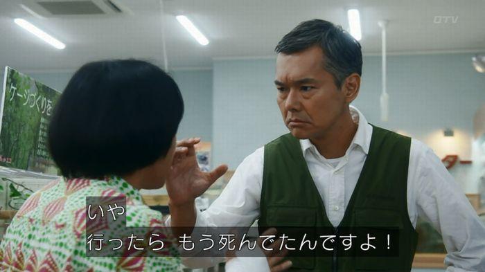 いきもの係 5話のキャプ476