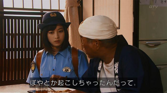 警視庁いきもの係 9話のキャプ302