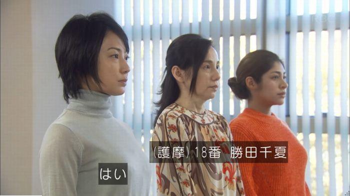 監獄のお姫さま 8話のキャプ205
