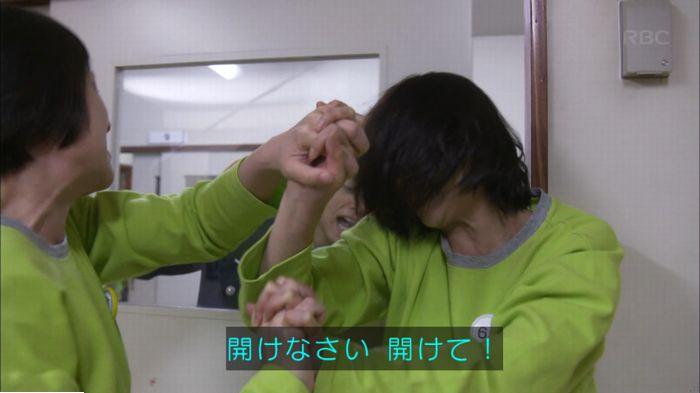 監獄のお姫さま 2話のキャプ363
