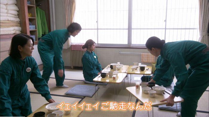 監獄のお姫さま 2話のキャプ153