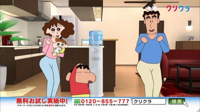 クレヨンしんちゃんのキャプ336