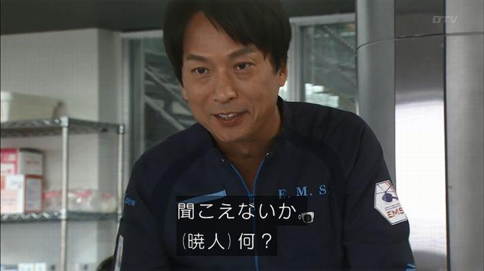 コード・ブルー4話のキャプ153