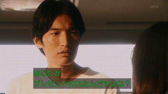 いきもの係 5話のキャプ746