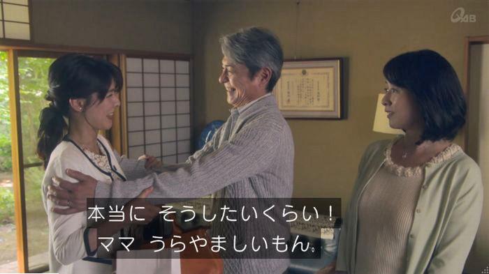 家政夫のミタゾノ3話のキャプ126