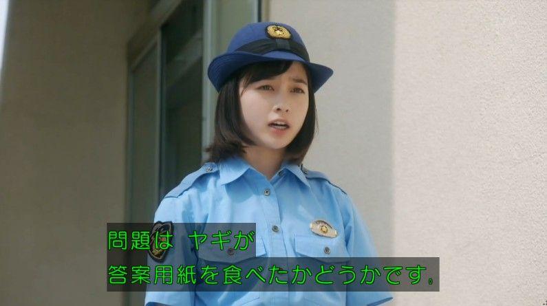 いきもの係 4話のキャプ404