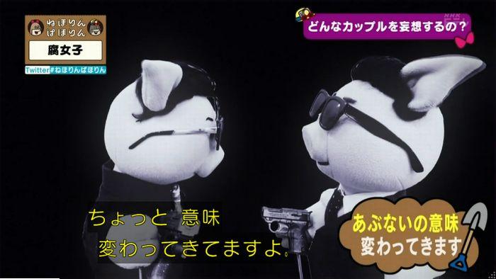ねほりん腐女子回のキャプ169