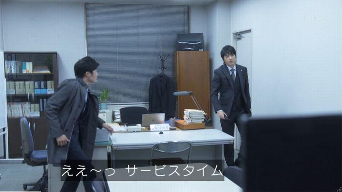 監獄のお姫さま 3話のキャプ48