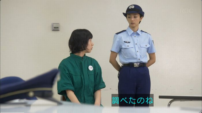 監獄のお姫さま 5話のキャプ242
