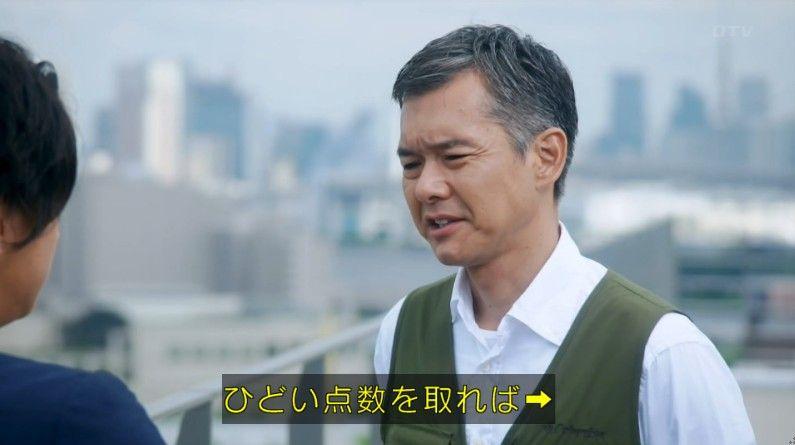 いきもの係 4話のキャプ796