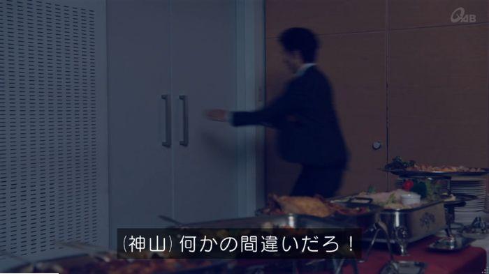 家政婦のミタゾノ 2話のキャプ846
