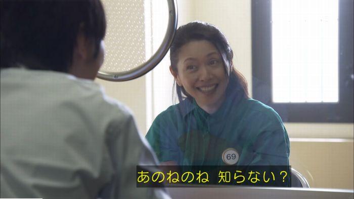 監獄のお姫さま 7話のキャプ274