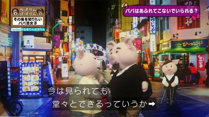 ねほりんぱほりんのキャプ89