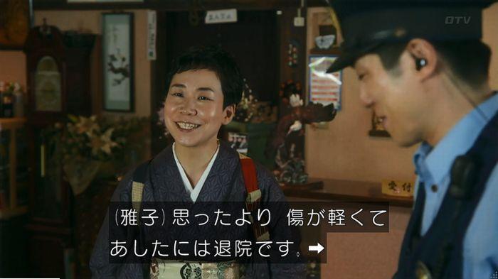 警視庁いきもの係 9話のキャプ97