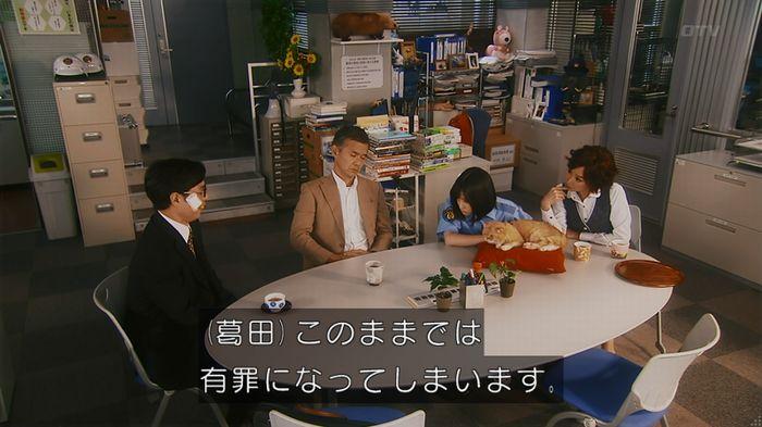 いきもの係 5話のキャプ362