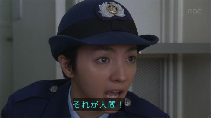 監獄のお姫さま 8話のキャプ203