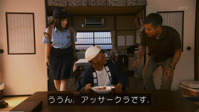 警視庁いきもの係 9話のキャプ246
