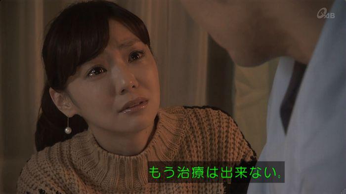 奪い愛 6話のキャプ582