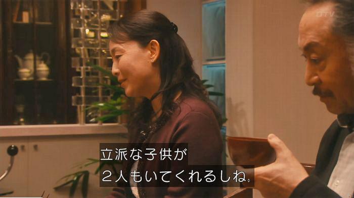 海月姫7話のキャプ360