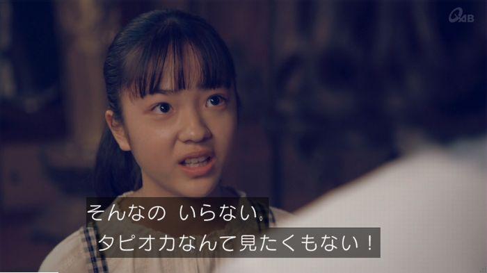 家政婦のミタゾノ 5話のキャプ363