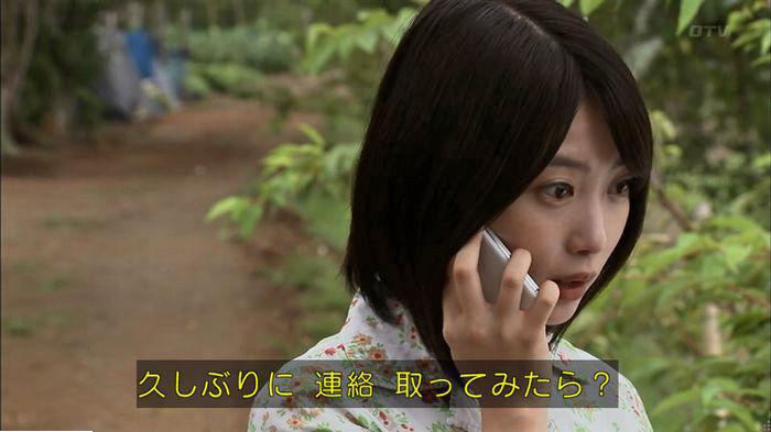 ウツボカズラの夢5話のキャプ580
