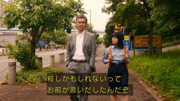 いきもの係 2話のキャプ361