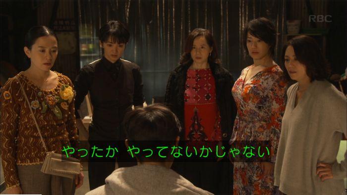 監獄のお姫さま 9話のキャプ693