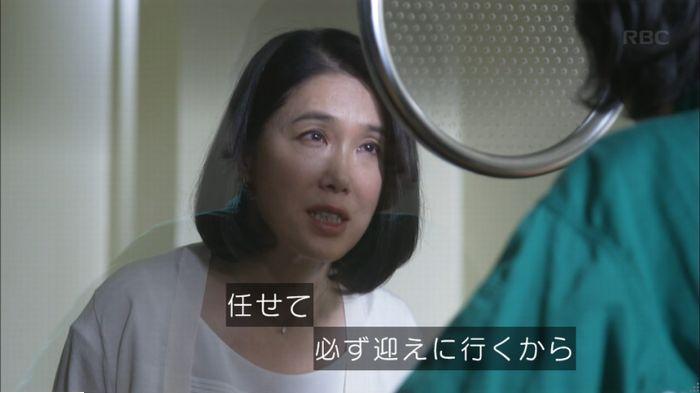 監獄のお姫さま 5話のキャプ578