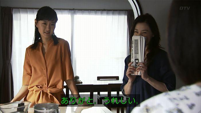 ウツボカズラの夢4話のキャプ104
