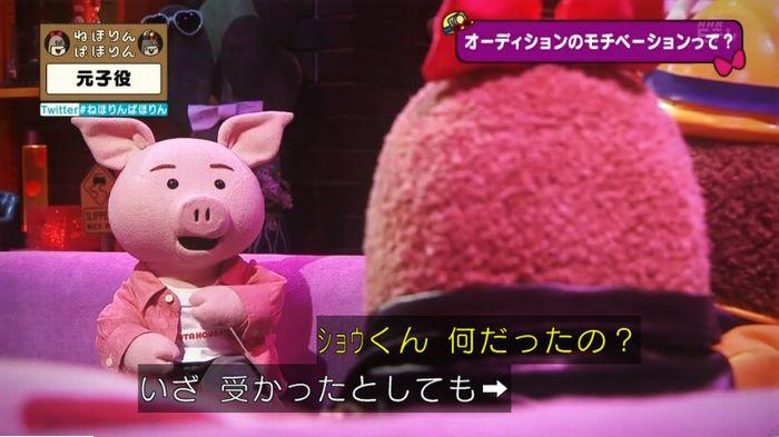 ねほりん元子役のキャプ153